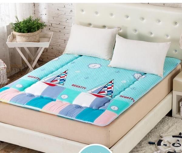 床墊 加厚床墊床褥子單人雙人1.5m1.8m榻榻米學生宿舍可折疊床墊被床褥【快速出貨八折下殺】