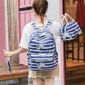 尼龍後背包(三件套)-可愛獨角獸印花休閒女手提包4色73ya5【巴黎精品】