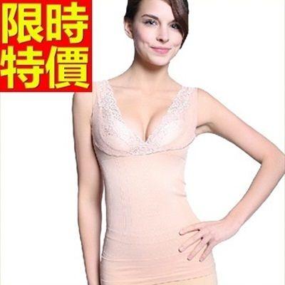 塑身馬甲-產後無痕美體背心緊實調整型內衣2色64ac42【時尚巴黎】