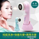 電動洗臉刷充電式潔面儀毛孔清潔器洗臉神器軟毛去黑頭潔面刷子