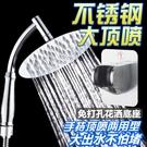 手持增壓淋浴大花灑噴頭家用 cf