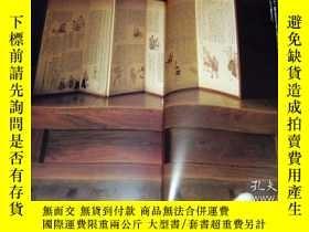 二手書博民逛書店Oku罕見no Hosomichi photo book Japanese poet Matsuo Basho f