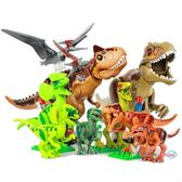 動物模型 侏羅紀拼裝恐龍模型霸王龍積木兒童組裝玩具男孩子早教智力禮物T 多色