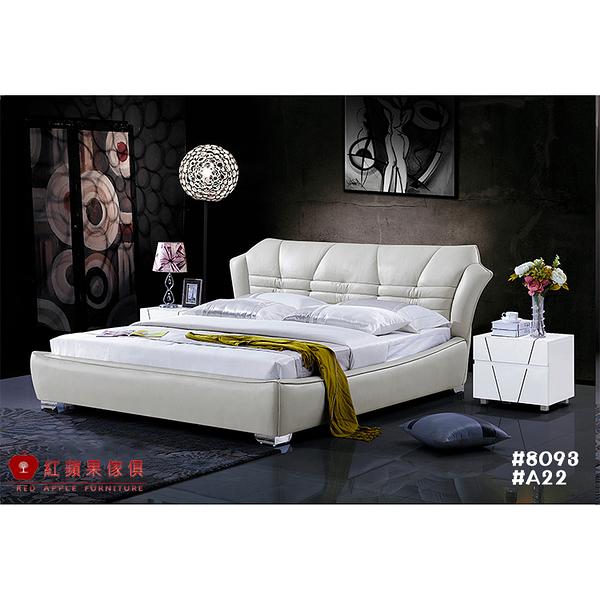 [紅蘋果傢俱] LW 8093 6尺真皮軟床 頭層皮床 皮藝床 皮床 雙人床 歐式床台 實木床