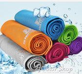 運動毛巾吸汗冷感冰巾籃球降溫速干男女擦汗巾手腕成人 健身房    color shop