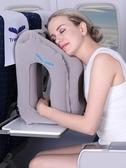 長途飛機旅行枕護頸枕充氣U型枕便攜u形枕睡覺神器靠枕頭趴睡枕  夏季上新