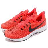 Nike 慢跑鞋 Air Zoom Pegasus 35 GS 橘 藍 透氣工程網面 氣墊避震 女鞋 大童鞋【PUMP306】 AH3482-600