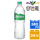 【免運/聯新貨運】黑松純水580ml-1箱【合迷雅好物超級商城】-01