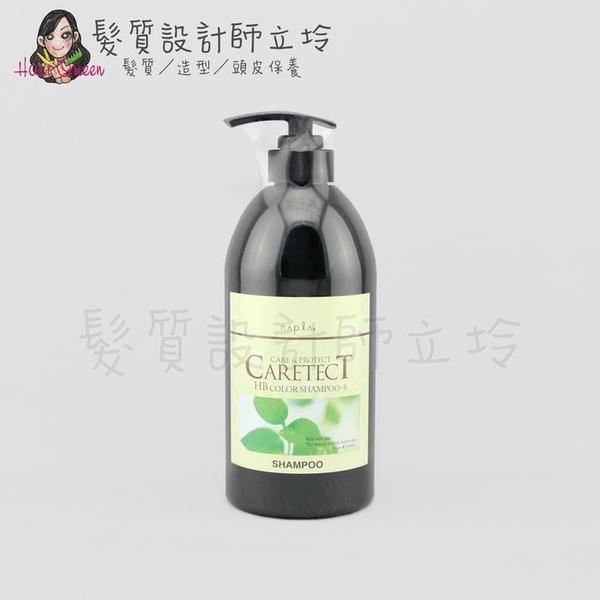 立坽『洗髮精』娜普菈公司貨 Napla 柯雅HB染髮專用洗髮精S(保濕型)750ml HH04
