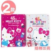 〔小禮堂〕Hello Kitty 2020 迷你行事曆《2款隨機.白/桃》手帳.年曆.記事本 4713791-96693