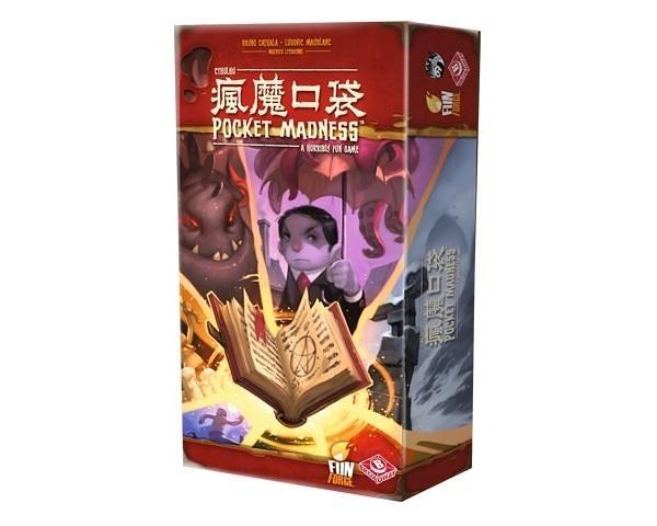 『高雄龐奇桌遊』 瘋魔口袋 Pocket Madness 繁體中文版 正版桌上遊戲專賣店