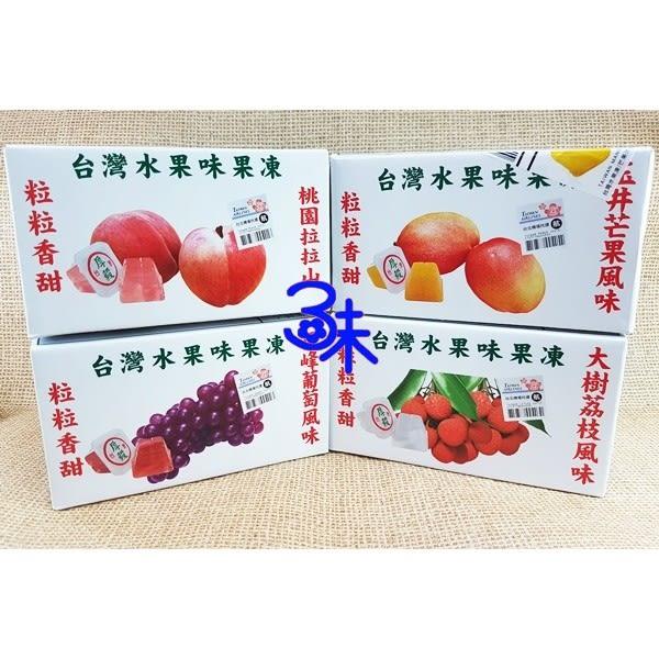 (台灣果凍)黑醋栗果凍 1盒338公克/13入【4719778007574】