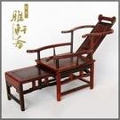 微型仿明清家具模型*微縮家具*紅酸枝躺椅...