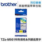 Brother TZ-M951/TZe-...