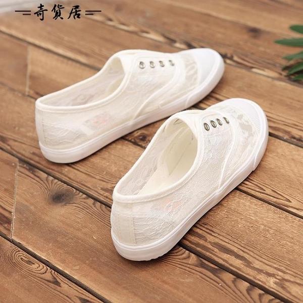 網鞋女2018新款夏季韓版百搭白色透氣網面一腳蹬蕾絲網紗小白布鞋