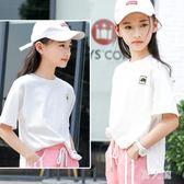 女童短袖2019新款時尚中大童洋氣運動T恤棉質白色夏裝寬鬆韓版潮 FR9516『男人範』