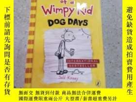 二手書博民逛書店diary罕見of a wimpy kid dog days懦弱孩子的三伏天日記Y212829