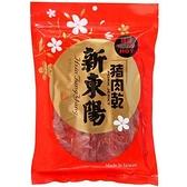 新東陽辣味豬肉乾125g【愛買】