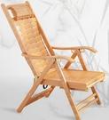 竹躺椅摺疊午休椅夏季午睡椅休閒