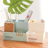 簡約日式純色桌面收納盒無印風兩格三格多功能筆筒 LQ2029『科炫3C』
