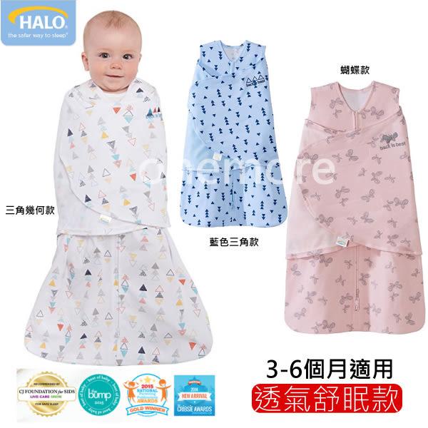 【ONEMORE】美國代購 正品 北美第一嬰幼品牌 美國Halo Swaddle純棉舒眠款包巾防踢被2合一睡袍 (3-6M)
