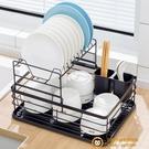 瀝水碗架廚房碗碟架瀝水架瀝碗架家用放碗架【小獅子】
