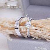 結婚情侶對戒銀活口戒指女仿真鑽戒開口可調節男戒假道具飾品 檸檬衣舍