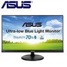 【免運費】ASUS 華碩 VC239H 23型 IPS 顯示器 薄邊框 廣視角 內建喇叭 不閃屏 低藍光