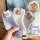 3雙裝 嬰兒襪子秋冬純棉加厚保暖男女童寶寶中筒襪【淘嘟嘟】