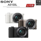SONY A5100L a5100 16...