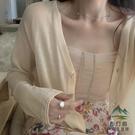 披肩防曬衣空調衫女冰絲針織開衫超薄外套夏季透氣短款【步行者戶外生活館】