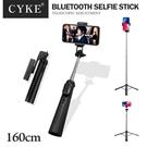 CYKE A31 160公分手機自拍直播支架 落地/桌面直播三腳架 手持自拍桿 可擴充 藍牙遙控器 NCC認證