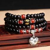 黑曜石十二生肖手鏈天然紅瑪瑙佛珠手串男女民族風手飾品【米蘭街頭】