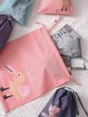 防水旅行收納袋抽繩束口袋子旅游用品必備裝毛巾內褲整理衣服衣物