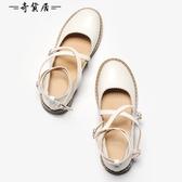 涼鞋女春秋新款英倫風日系森女單鞋洛麗塔lolita牛津底綁帶娃娃鞋