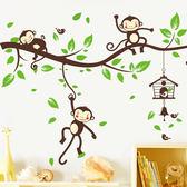卡通墻貼 卡通兒童臥室墻貼墻上裝飾品自粘墻紙貼畫房間創意墻貼紙客廳壁紙【父親節禮物鉅惠】