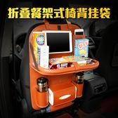 汽車收納袋座椅掛袋車載椅背置物袋多功能車用靠背後背車內儲物袋 露露日記
