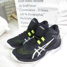 ASICS GELBURST 25 男款 籃球鞋 1063A032002 黑色【iSport愛運動】