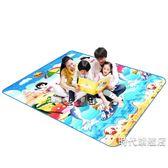(一件免運)遊戲地墊寶寶爬行墊加厚家用客廳嬰兒童爬爬墊泡沫地墊防潮游戲地毯可折疊XW