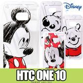 E68精品館 正版 迪士尼素描 HTC ONE 10 M10 透明殼 矽膠軟殼手機殼 米奇米妮維尼史迪奇 保護殼