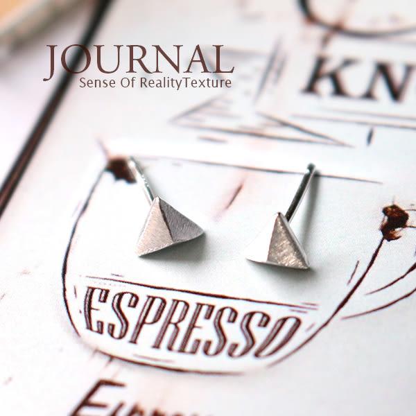 925純銀 歐美極簡氣勢 金字塔磨砂三角 針式耳環_質物日誌Journal