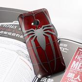 htc New One (M7) 801e 手機殼 軟殼 保護套 蜘蛛