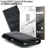 X_mart SONY Z5 Premium /SONY Z5 麗緻真皮腰掛皮套