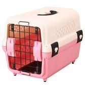 寵物航空箱狗狗托運貓箱中型犬貓咪空運外出運輸籠子便攜旅行箱子igo