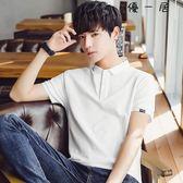 polo衫男士短袖t恤翻領韓版修身半袖