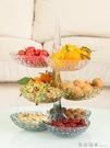 怡點創意網紅可疊加多層水果盤客廳家用干果零食糖果盒點心小吃架  西城故事
