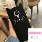 創意貓咪胡須美圖手機殼全包防摔硅膠軟殼套【小檸檬3C數碼館】
