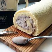 【Pan手感】蜜糖芋頭米蛋糕捲 長17cm