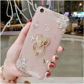 蘋果 XR XS Max IPhoneX IX I8 Plus I7 I6S  手機殼 水鑽殼 訂做 花朵 愛心支架