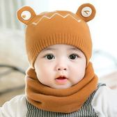 嬰兒帽子寶寶帽子秋冬季兒童帽子男童毛線帽女童針織帽童帽潮冬帽 最後一天85折